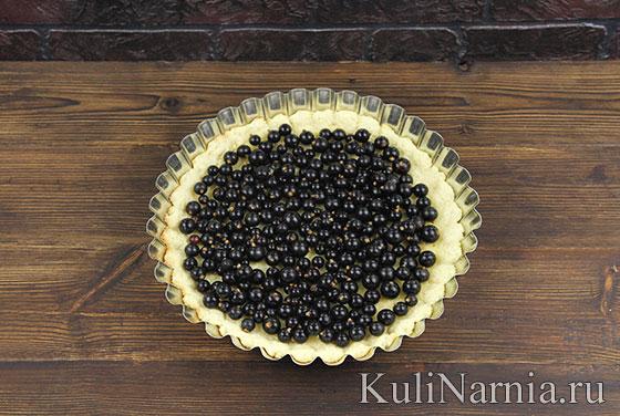 Пирог с черной смородиной с фото