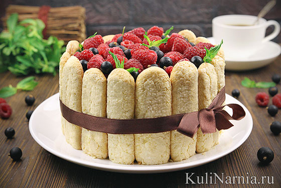 Торт с печеньем савоярди