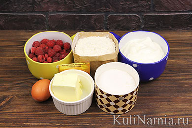 Цветаевский пирог с малиной рецепт