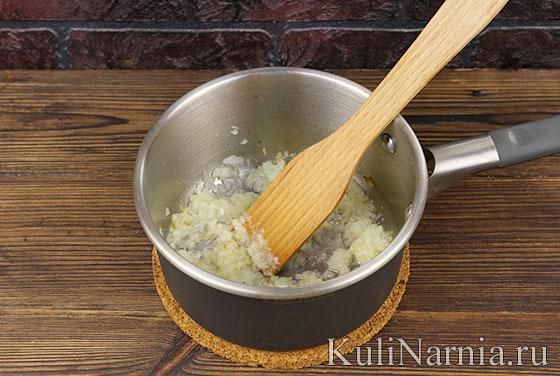 Баклажаны Пармеджано рецепт с фото