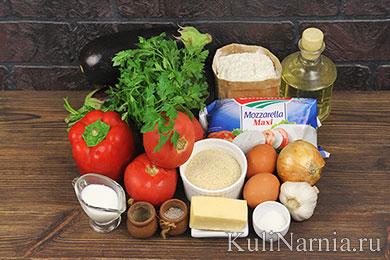 Баклажаны Пармеджано рецепт