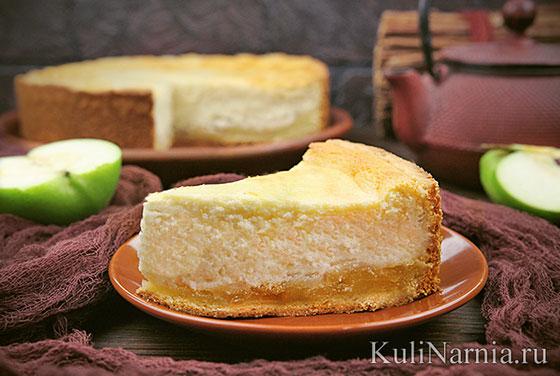 Как приготовить пирог с творогом и яблоками