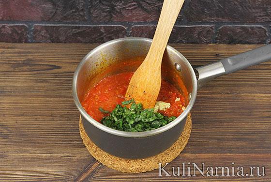 Пармеджано из баклажанов рецепт с фото