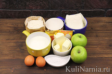 Пирог с творогом и яблоками рецепт