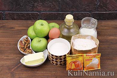 Пирог с яблоками на кефире рецепт