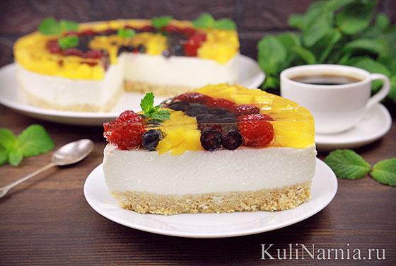 Творожный торт без выпечки с желатином