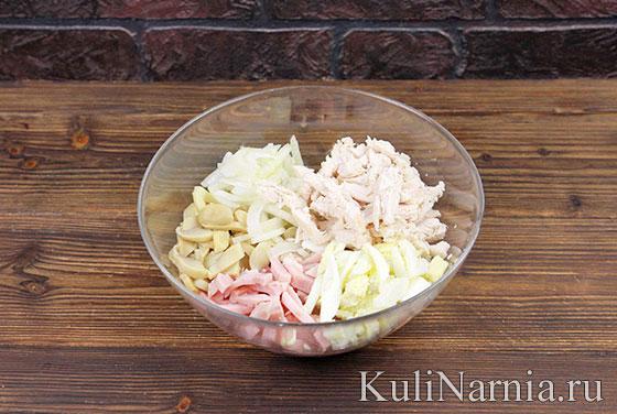 Как готовить салат Мужская мечта