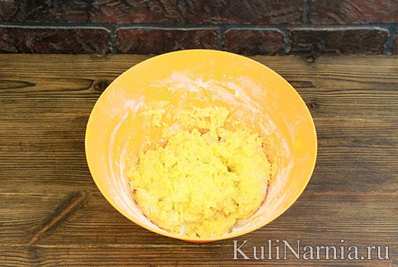 Как готовить тыквенные булочки