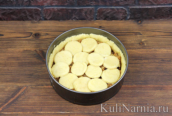 Как приготовить песочный пирог с яблоками