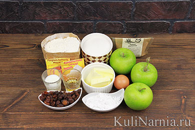 Песочный пирог с яблоками рецепт