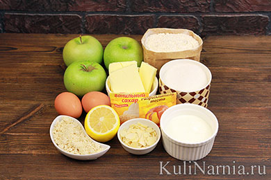 Пирог с яблоками на сметане рецепт