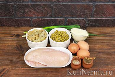 Салат с курицей и маринованными грибами рецепт