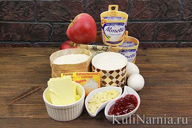 Баварский яблочный пирог рецепт