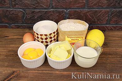 Кекс на желтках рецепт