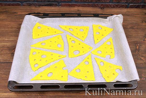 Печенье с сыром