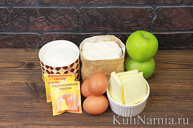 Бисквитное печенье с яблоками - рецепт пошаговый с фото