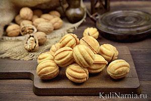 Орешки со сгущенкой