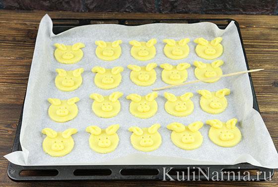 Печенье Поросята в духовке