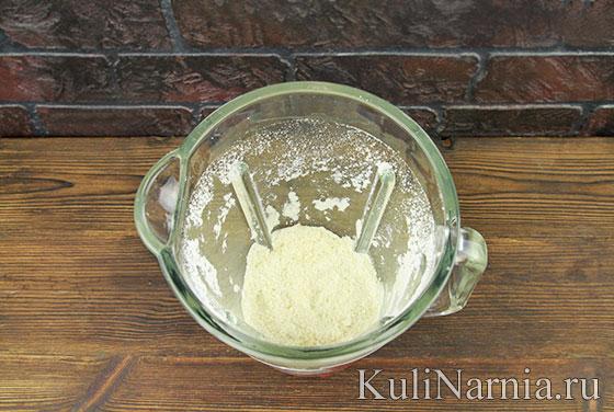 Рецепт марципана
