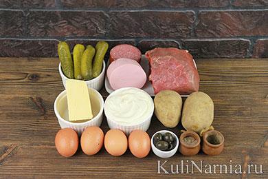 Салат Поросенок рецепт