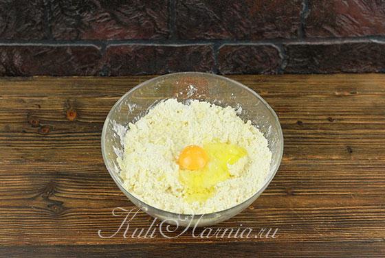 Добавляем яйцо для теста