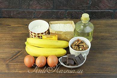 Шоколадно-банановый пирог рецепт
