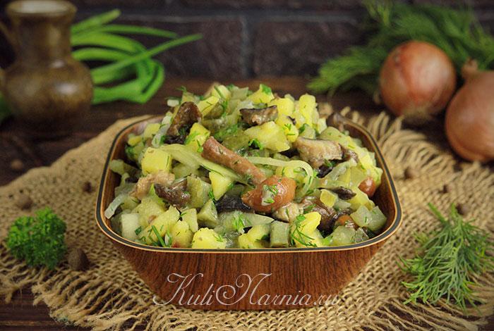 Картофельный салат