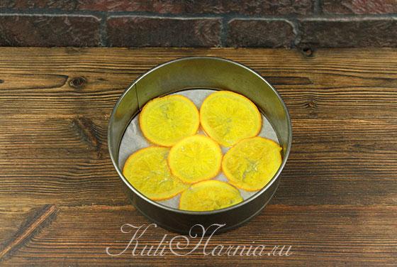 Выкладываем апельсины в форму