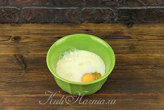 Добавляем молоко и яйцо