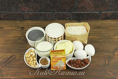 Ингредиенты для кулича краффина для пошагового рецепта