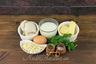 Ингредиенты для куриных маффинов с сыром