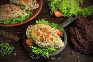 Кармашки из куриной грудки с сыром и помидорами рецепт