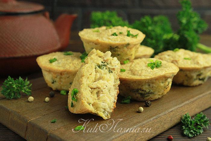 Куриные маффины с сыром и зеленью