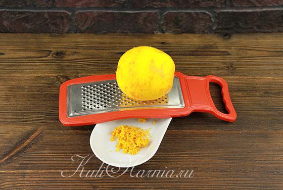 Снимаем цедру с апельсина для кулича