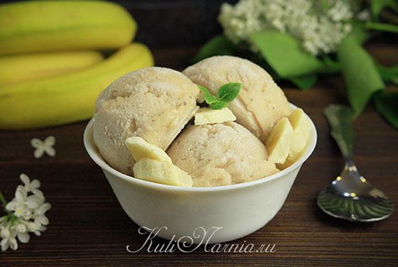Банановое мороженое в домашних условиях готово