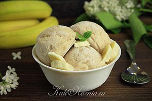 Банановое мороженое в домашних условиях рецепт