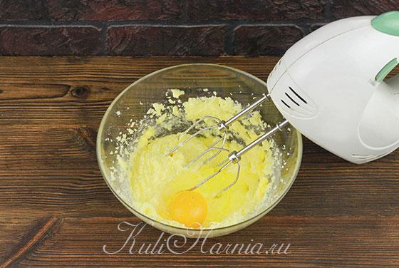 Добавляем яйца к взбитому маслу