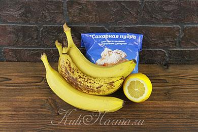 Ингредиенты для бананового мороженого