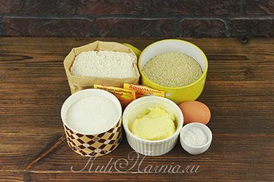 Ингредиенты для кунжутного печенья