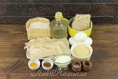 Ингредиенты для рыбных палочке в панировке