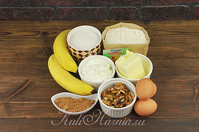 Ингредиенты для шоколадного кекса с бананами