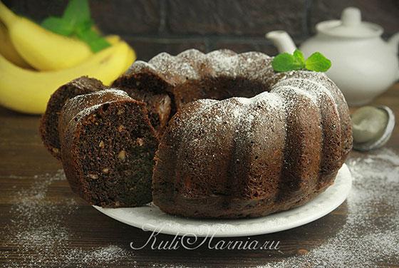 Шоколадно-банановый кекс готов