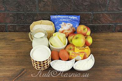 Яблочный пирог с заварным кремом рецепт