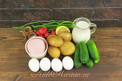 Ингредиенты для окрошки на кефире с колбасой
