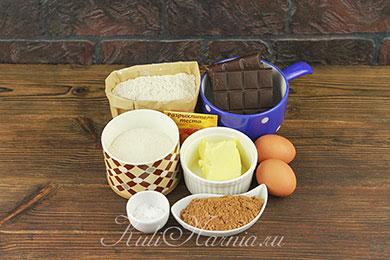 Ингредиенты для печенья брауни