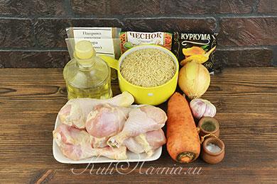 Ингредиенты для плова с курицей на сковороде