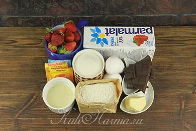 Ингредиенты для торта Клубника со сливками