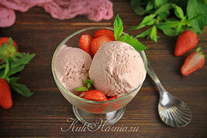 Клубничное мороженое в домашних условиях рецепт