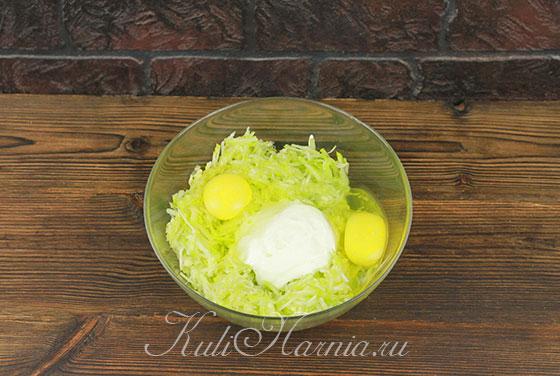 Добавляем сметану и яйца к кабачкам