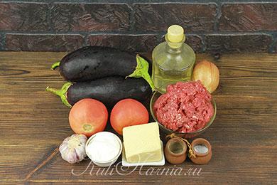 Ингредиенты для фаршированных баклажанов